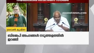 Uncertainty in Karnataka politics ; Speaker to seek legal advice on extending trust vote