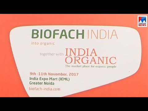 Organic World Congress started at Greater Noida at UP