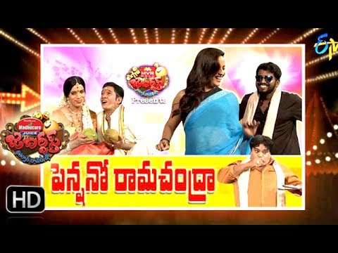 Jabardsth | 29th June 2017 | Full Episode | ETV Telugu