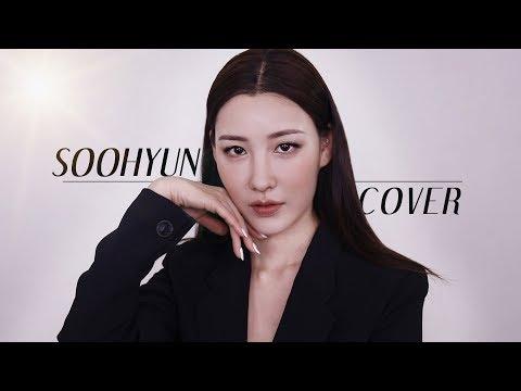 [Eng] 배우 수현 커버 메이크업? CLAUDIA KIM COVER MAKEUP l 이사배(RISABAE Makeup) thumbnail