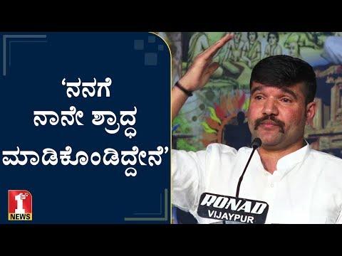 'ಒಳ್ಳೇ ಊಟವೇ ನನಗೆ ಸಿಗ್ತಿಲ್ಲವಲ್ಲ ಅನ್ನೋ ಕೋಪ ಇತ್ತು' | Ravi Channanavar IPS