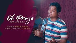 O Priya Shahenshah Ashok Singh Mp3 Song Download