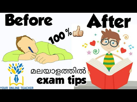 EFFECTIVE TECHNIQUES TO STUDY AND AVOID SLEEPING😴👌👌👌👍