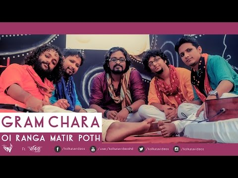 Gram Chara Oi Ranga Matir Poth | Kolkata Videos ft. Fakira | Rabindra Sangeet