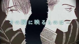 ComicWalker連載中 『恋する民俗学者』 特製PV