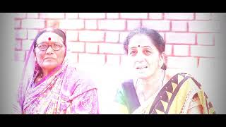 Ashutosh Kale Teaser By Chanakya Election Management
