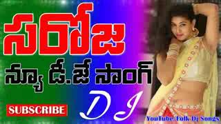 Dj song Saroja