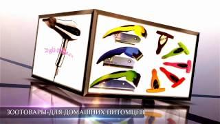 видео Профессиональный интернет-магазин для парикмахеров в Москве