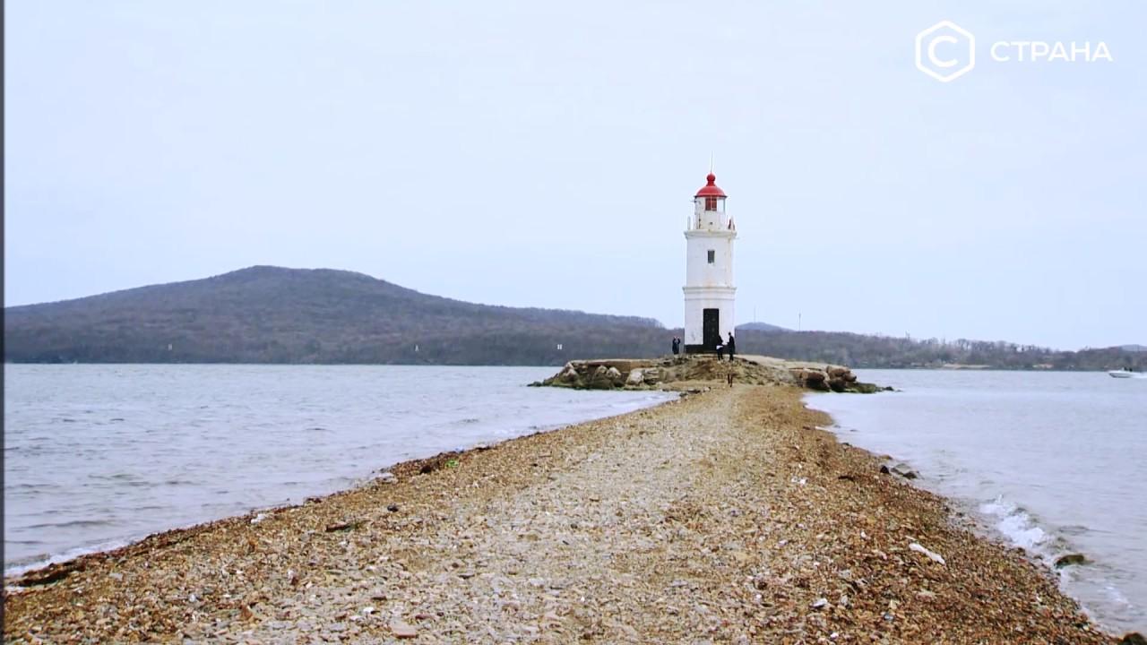 Свободный порт Владивосток | Спецпроект | Телеканал «Страна»