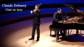 "Debussy - ""Clair de lune"" for violin & piano (Ray Chen & Julio Elizalde)"