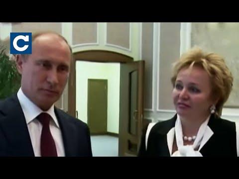 Бывшая супруга Путина