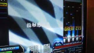 beatmaniaIIDX 16 EMPRESS 卑弥呼[A] Player DJ HATAO まるでBMS・・・ ...