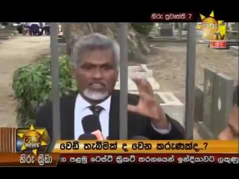 Lasantha Wickrematunge Family Lawyer