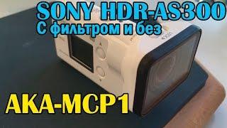 видео Обзор экшн-камеры Sony FDR-X3000R: технические характеристики