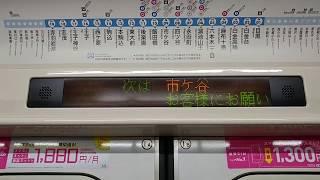 【ROM更新】東京メトロ 9000系(9109F)SR22鳩ヶ谷ゆき 東京メトロ南北線 N03白金高輪 →N11後楽園