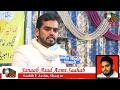 Asad Azmi, Nugpur Jalalpur Mushaira, Ek Sham ASAD AZMI Ke Naam, Mushaira Media