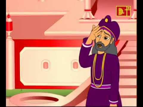 Download ঠাকুমাট ঝুলি | thakumar jhuly | Cartoon Bd