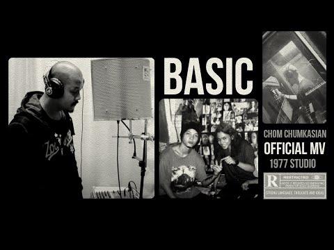 Basic [ความสุขเบื้องต้น] - Chom Chumkasian (Official MV)