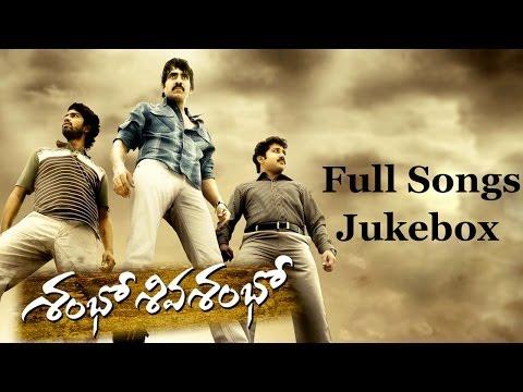 Shambo Shiva Shambo  Movie Full Songs || Jukebox || Ravi Teja, Priyamani
