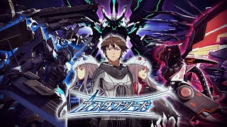 Astebreed Gameplay PC Gaming