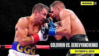 FULL FIGHT | Gennadiy Golovkin vs. Sergiy Derevyanchenko (DAZN REWIND)