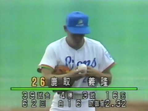 1993.10.10 西武vsダイエー25回...