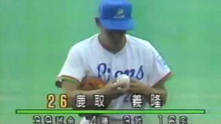 1993.10.10 西武vsダイエー25回戦 10/18