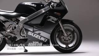【名車図鑑】Suzuki RGV250ガンマ