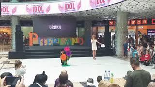 Выступление на конкурсе IDOL моей любимой дочки, судья Александр Волков, финалист шоу танцы на ТНТ.