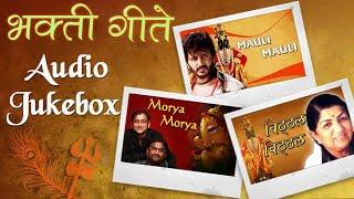 Non Stop Bhakti Geete - Marathi Devotional Songs - Ajay-Atul, Suresh Wadkar, Lata Mangeshkar