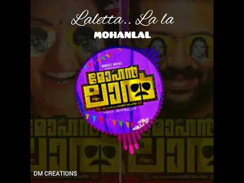 Laletta Song Music Spectrum/ Mohanlal MovieSong/Manju Warrier/ Indrajith/DM Creations