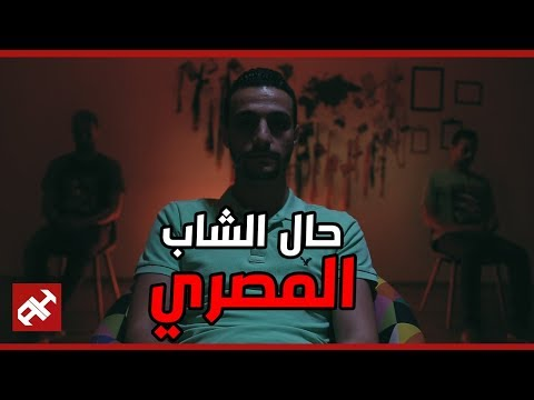 معاناة الشباب في مصر 🇪🇬 عند تجميع جهاز PC جديد