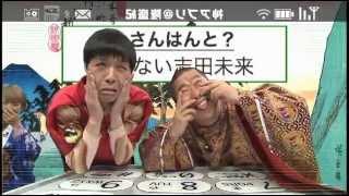 神アプリ(13)