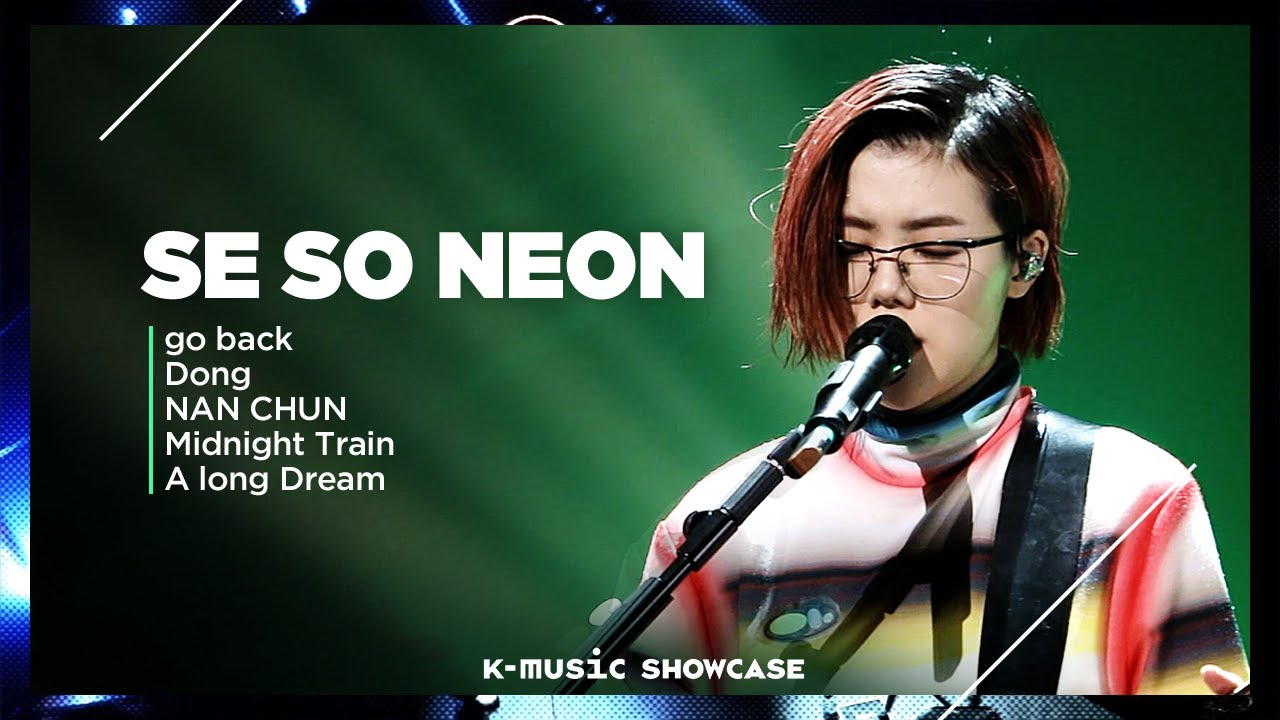 [K-MUSIC SHOWCASE] Se So Neon (새소년) | DAY 2✯R&B and Alternative Pop✯