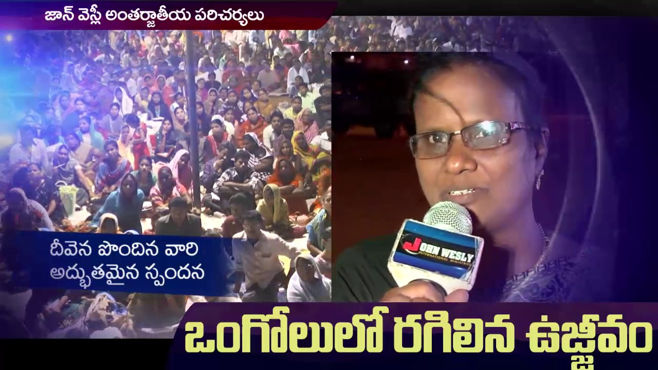 Awesome move of God in Ongole|| John Wesly International Ministries
