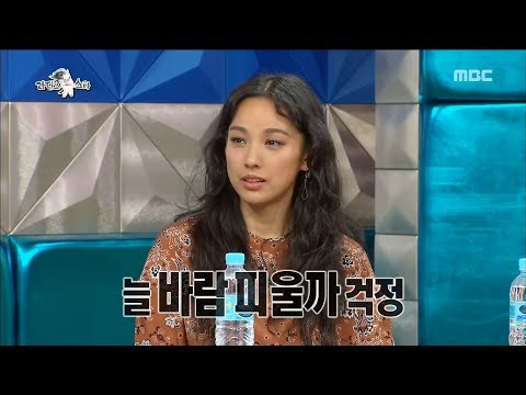 [RADIO STAR] 라디오스타 -  Lee Hyori, I would cheat on me, I was afraid of the marriage.20170705