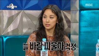 [RADIO STAR] 라디오스타 -  Lee Hyori, I would cheat on me, I was afraid of the marriage.20170705