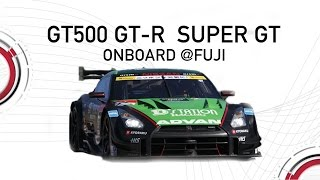 ONBOARD THE GT-R GT500 - SUPER GT thumbnail