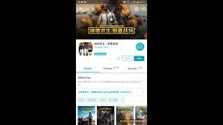 Hưỡng dẫn tải game PUPG mobile bản nước ngoài