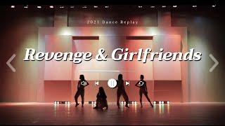 [서울교대 댄스리플레이] Revenge & Gi…