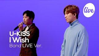 """유키스(U-KISS) 수현&훈의 """"I Wish (Band Ver.)""""│OPPA들 목소리 이렇게 감미로…"""