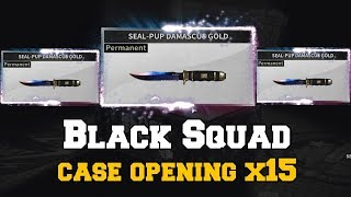 (BlackSquad) EP -1- CASE OPENING! KNIFE SKIN $$$ (SEAL-PUP DAMASCUS GOLD)
