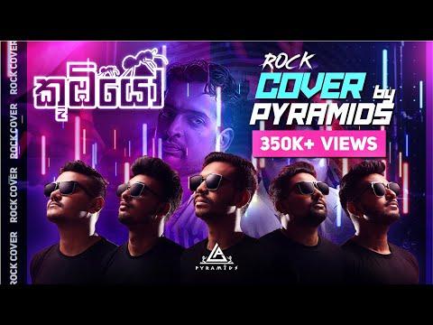 Koombiyo Theme Song - Rock cover by Pyramids