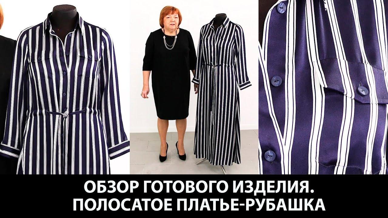 Скидки на женские вечерние платья каждый день!. Более 487 моделей в наличии!. Быстрая доставка по минску и всей беларуси!