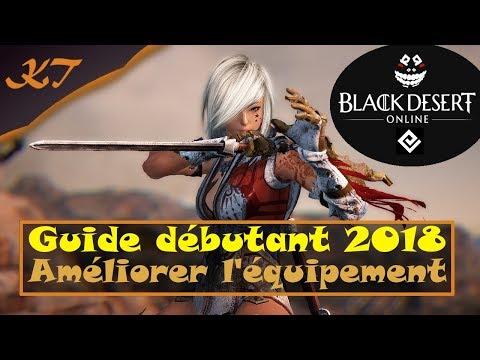 """BDO - Guide débutant 2018 #5: Améliorer l""""équipement"""