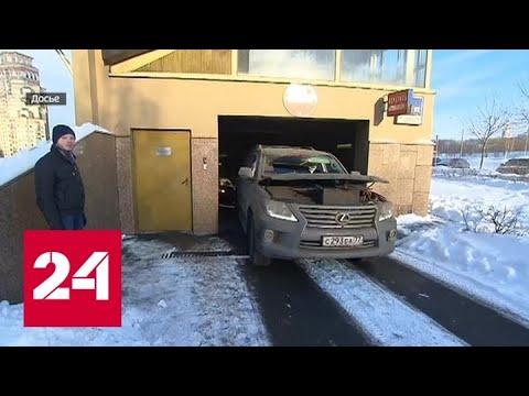 Сидящий в тюрьме Хорошавин испугал приставов свежими штрафами - Россия 24