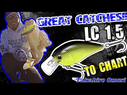LC 1.5 / Great Catches / Takahiro Omori / Lake Tillery / Spring