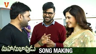Telugutimes.net Mahanubhavudu Title Song Making