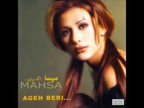 Mahsa - Ageh Beri | مهسا - اگه بری