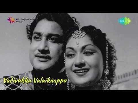 Vadivukku Valaikaappu   Tamil Movie Audio Jukebox